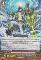 Marine General of Heavenly Silk, Aristotle - PR/0230EN - PR