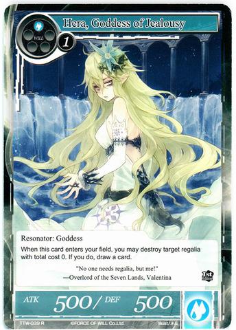 Hera, Goddess of Jealousy - TTW-039 - R - 1st Edition (Foil)