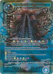 Adombrali, the Unfathomable - TTW-037 - SR - 1st Edition (Foil)