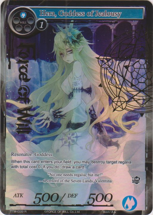 Hera, Goddess of Jealousy - TTW-039 - R - 1st Edition - Full Art