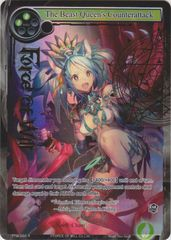 The Beast Queen's Counterattack - TTW-068 - R - 1st Edition - Full Art