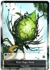 Wind Magic Stone - TTW-110 - 1st Edition (Foil)