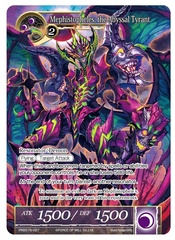 Mephistopheles, the Abyssal Tyrant - PR2015-027 - PR