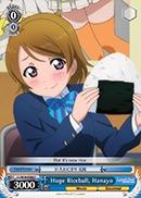 ?Huge Riceball, Hanayo - LL/W34-E088 - C