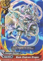 Blade Chakram Dragon - BT03/0079EN - C - Foil