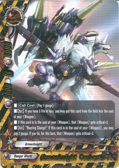 Armorknight Cerberus