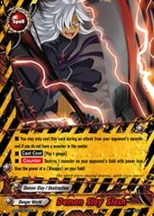 Demon Slay Slash - EB02/0014 - R - Foil