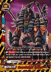 Armorknight Sphinx - EB02/0022 - U - Foil