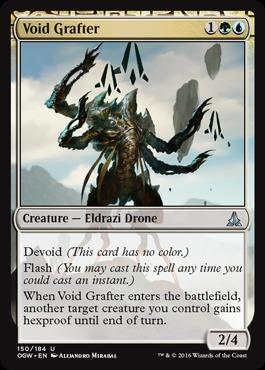 Void Grafter - Foil