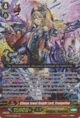 Climax Jewel Knight Lord, Evangeline - G-FC02/001EN - GR on Channel Fireball