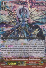 Ambush Demon Stealth Dragon, Hyakki Vogue Nayuta - G-FC02/015EN - RRR