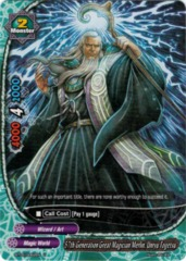 57th Generation Great Magician Merlin, Unryu Togetsu - BT05/0062 - U - Foil