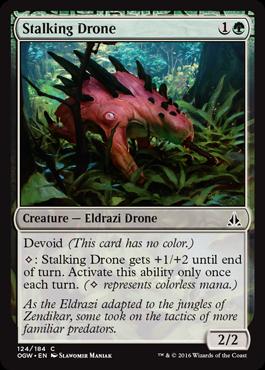Stalking Drone - Foil
