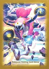 Pokemon Ultra Pro Hoopa Unbound Standard Card Sleeves 65 count