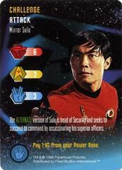 Mirror Sulu