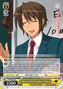 Mystery Transfer Student, Koizumi - SY/W08-E004 - R