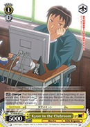 SY/W08-E010 U Kyon in the Clubroom