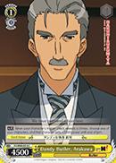 Dandy Butler, Arakawa - SY/W08-E018 - C