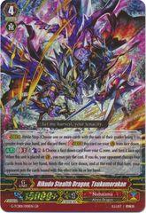 Rikudo Stealth Dragon, Tsukumorakan - G-TCB01/001EN - GR