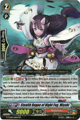 Stealth Rogue of Night Fog, Miyabi - G-TCB01/011EN - RR