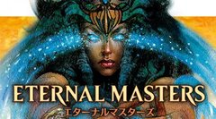 Eternal Masters Booster Box - Japanese