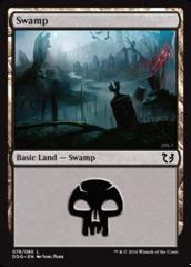 Swamp (076)