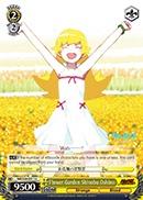 Flower Garden Shinobu Oshino - NM/S24-E011 - U