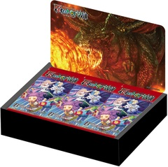 Battle for Attoractia  Booster Box