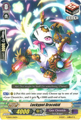 Luckypot Dracokid - G-SD01/016 on Channel Fireball