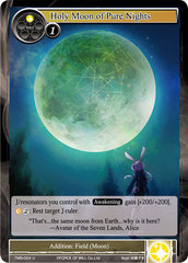 Holy Moon of Pure Nights - TMS-004 - U