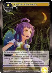Kaguya's Premonition - TMS-006 - C