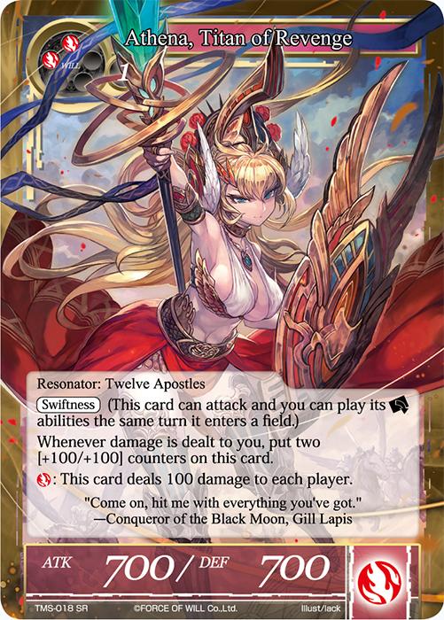 Athena, Titan of Revenge - TMS-018 - SR