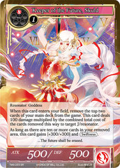 Keeper of the Future, Skuld - TMS-023 - SR - Foil