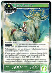 Kujata, Sacred Ox - TMS-058 - R - Foil