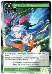 Pricia's Call to Action - TMS-060 - C - Foil