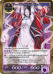 Izanami, the Sealed Terror - TMS-077 - SR