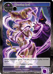 Silencing Spell - TMS-082 - C - Foil