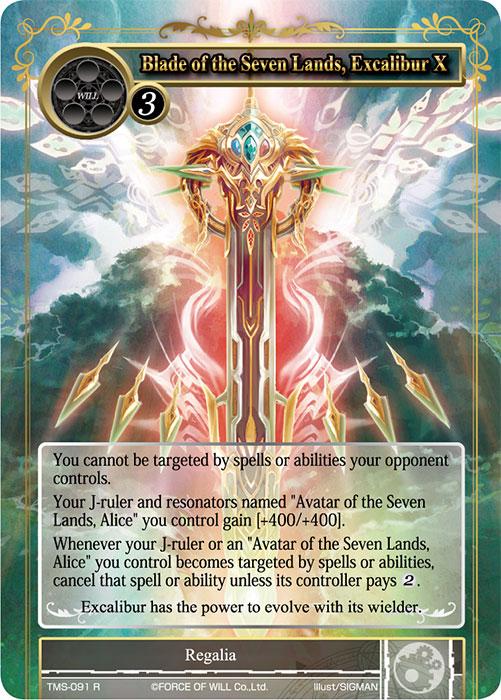 Blade of the Seven Lands, Excalibur X - TMS-091 - R - Foil