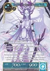 Moojdart, the Queen of Fantasy World -  PR2015-032