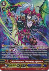Mist Phantasm Pirate King, Nightrose - G-BT06/S06EN - SP