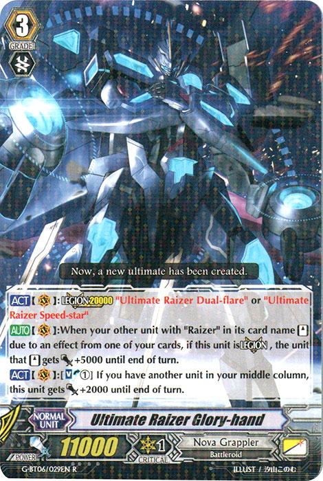 Ultimate Raizer Glory-hand - G-BT06/029EN - R