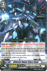 Ultimate Raizer Glory-hand - G-BT06/029EN - R
