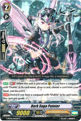 Dark Saga Painter - G-BT06/055EN - C