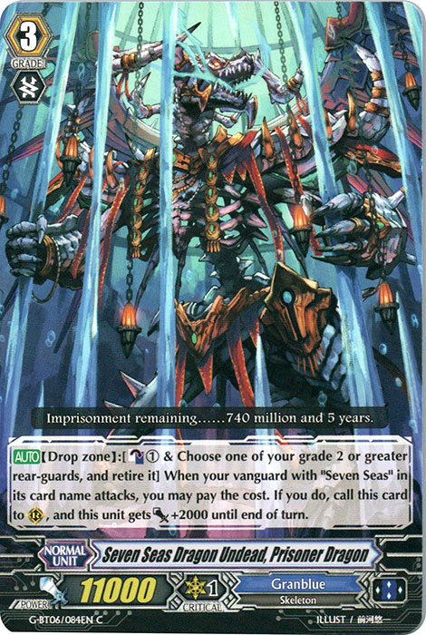 Seven Seas Dragon Undead, Prisoner Dragon - G-BT06/084EN - C