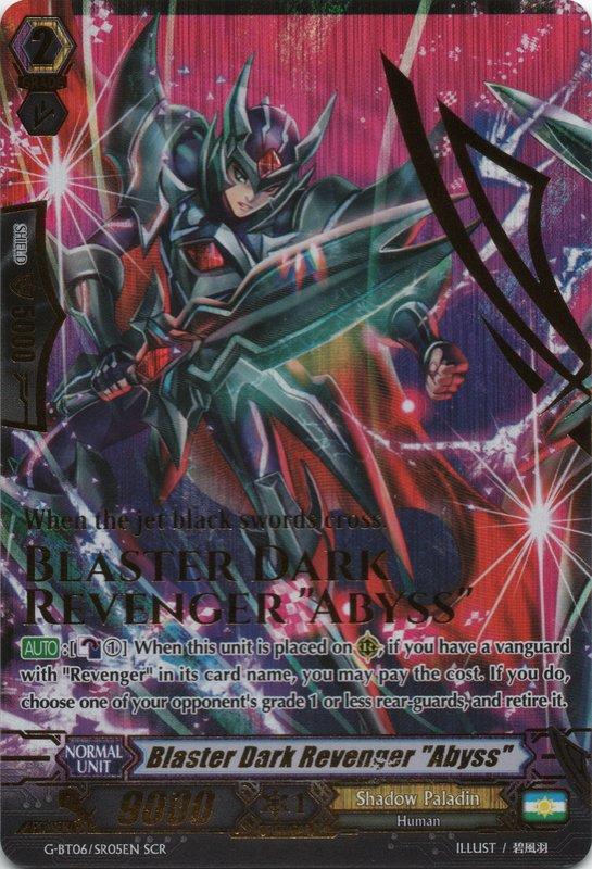 Blaster Dark Revenger Abyss - G-BT06/SR05EN - SCR