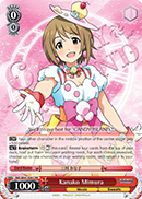 Kanako Mimura - IMC/W41-E041 - RR