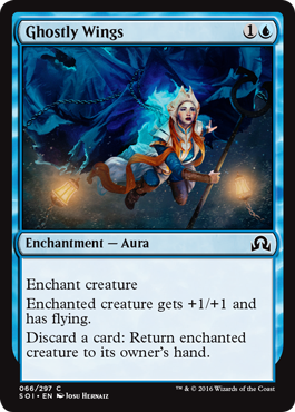 Ghostly Wings - Foil