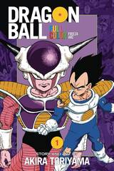 Dragon Ball Full Color Freeza Arc Trade Paperback Vol 01