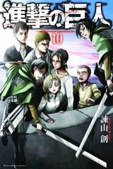 Attack On Titan Gn Vol 10 (Oct131229)