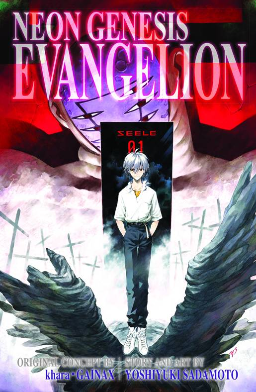 Neon Genesis Evangelion 3In1 Tp Vol 04 (May131337)